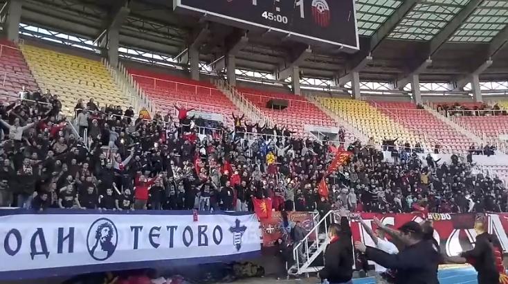 """""""Комити"""" и """"Војводи"""" во еден глас: И ние сме деца на Македонија"""
