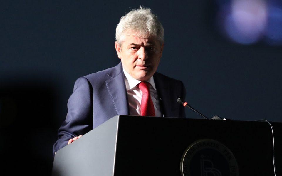 ДУИ утре ќе го одржи четвртиот конгрес во Скопје