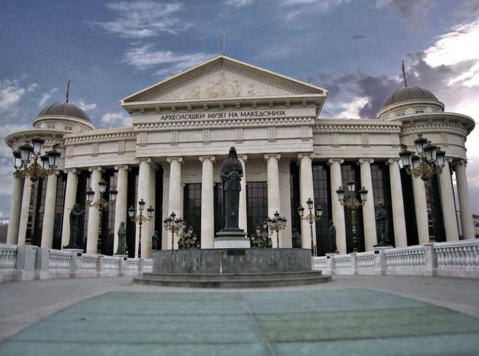 """Почнува проектот """"Музејска едукација преку цртежи"""" на Археолошкиот музеј"""