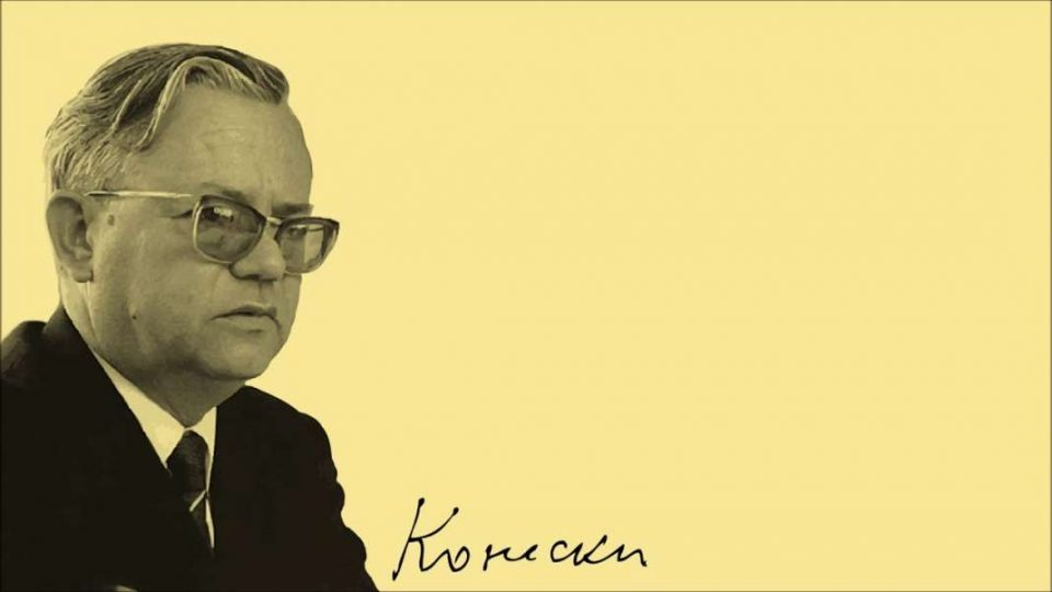 """Трибина """"Блаже Конески денес"""" по повод 100 години од неговото раѓање"""