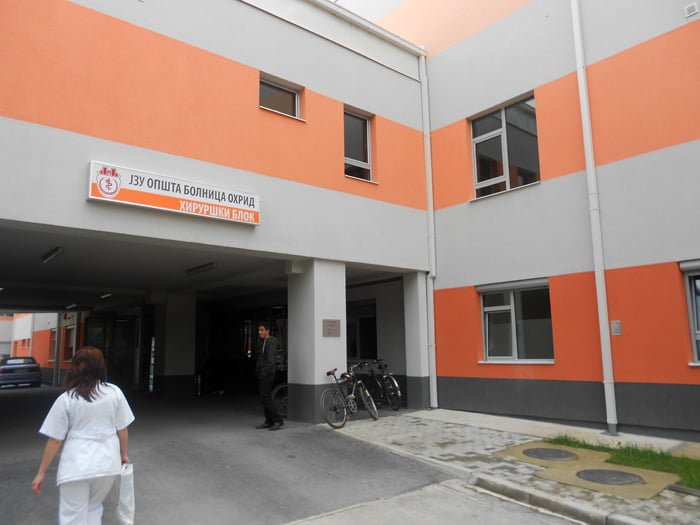 Разрешена старата, хирургот Балески е нов директор на Општата болница во Охрид
