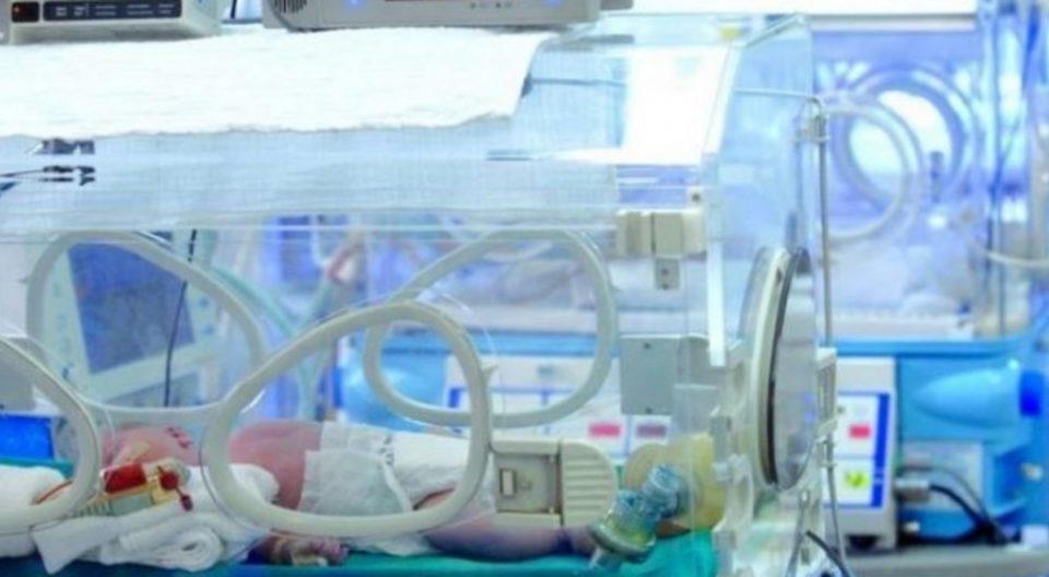 ГАК: Ниту едно од критичните новороденчиња во инкубатор не беше во  животнозагрозувачка состојба