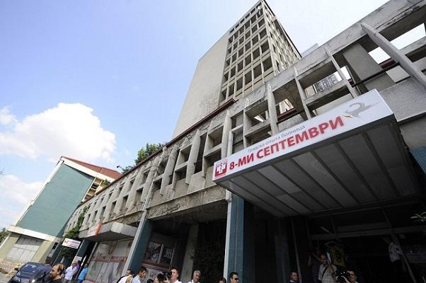 Во ковид центрите во Скопје за 24 часа се хоспитализирани 34 пациенти, а вкупно се лекуваaт 307 болни
