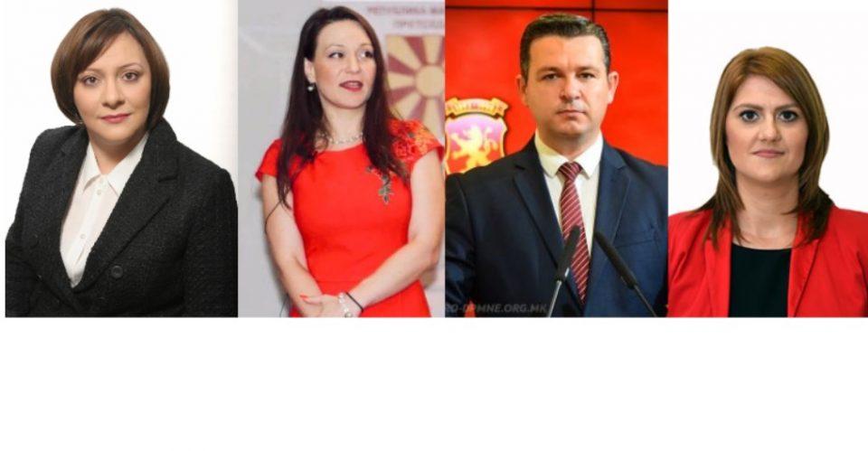 ВМРО-ДПМНЕ ги потврди кандидатите за техничката влада, ова се нивните богати биографии