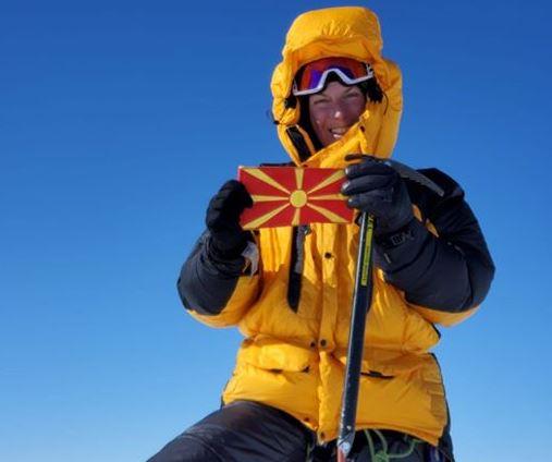 Илина Арсова е прва Македонка што ги искачи сите седум највисоки врвови на седумте континенти