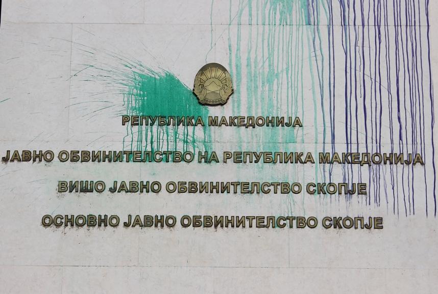 Обвинение за обид за тешка кражба пртив косовски државјанин