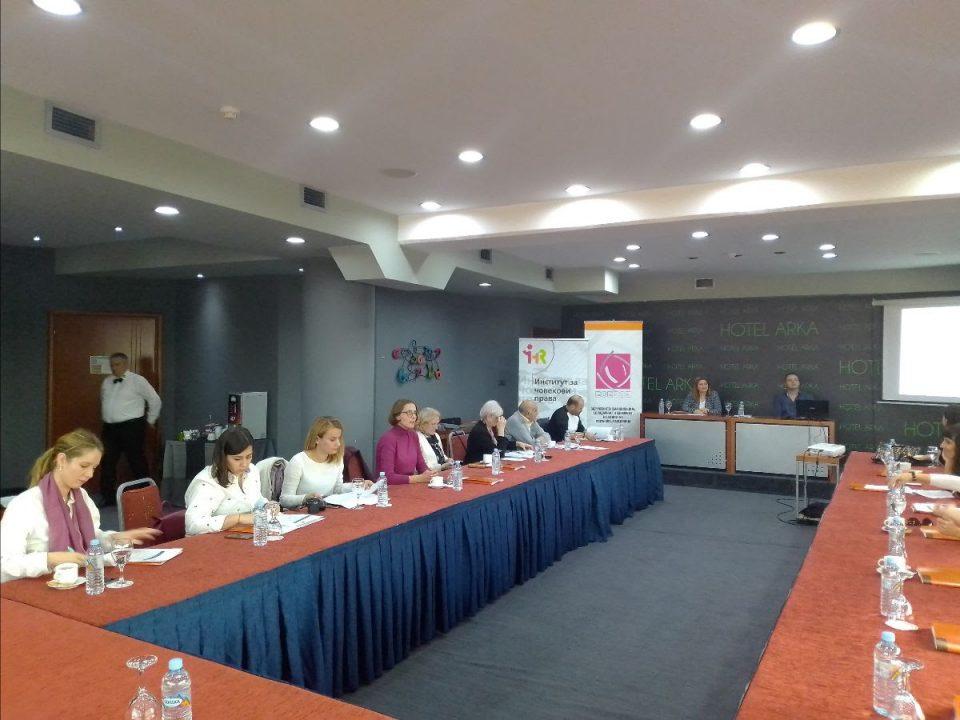 ЕСЕ: Итно формирање на Комисијата за спречување и заштита од дискриминација
