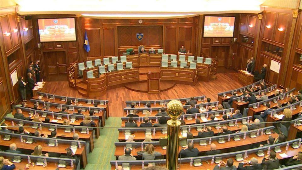 Закажана собраниска седница за гласање доверба на владата на Курти