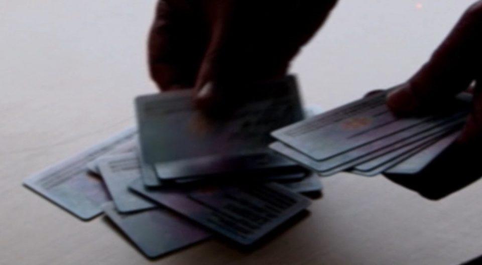 """Сведок во """"Титаник"""" потвди дека македонските граѓани од Албанија ги исполнувале условите за добивање лични карти"""