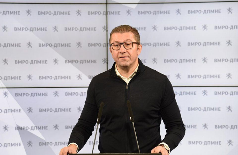 ВО ЖИВО: Прес-конференција на лидерот на ВМРО-ДПМНЕ Христијан Мицкоски