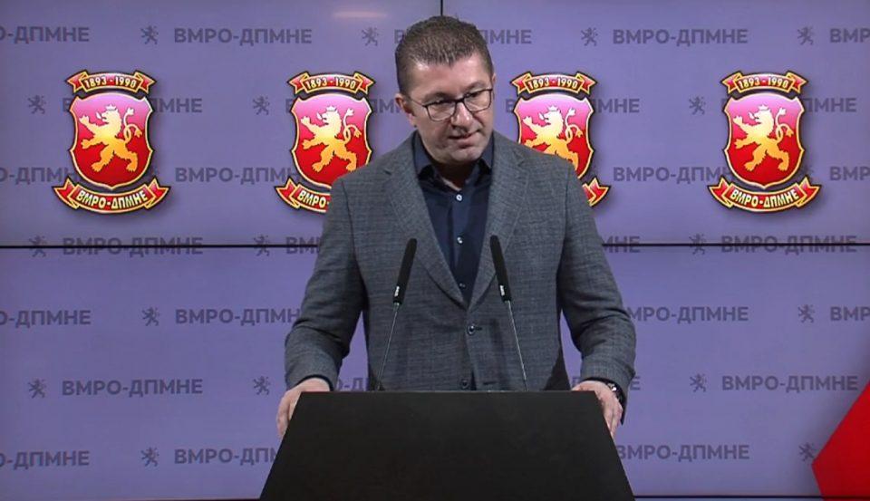 Мицкоски го вади на чистина Заев: Темата со амнестијата е измислена од власта, ајде да забраниме амнестија на политичари!