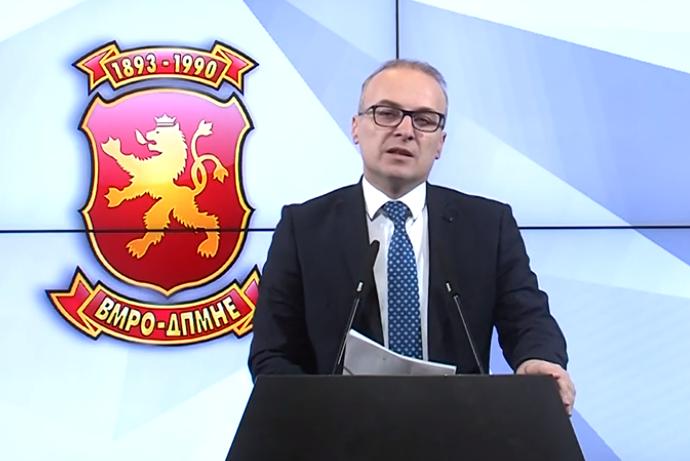 Милошоски со барање до МНР да достави информација во врска со антимакедонскиот Меморандум испратен од Бугарија до членките на ЕУ