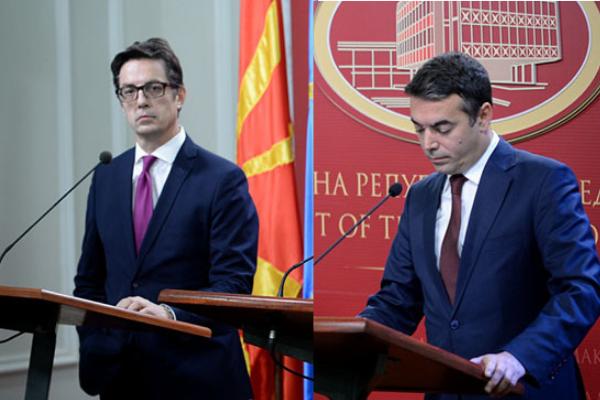 """Пендаровски и Димитров на конференција """"Балкански дијалози"""" во Берлин"""
