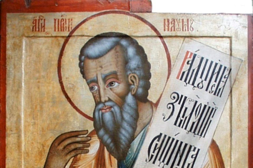 Денеска е Св. пророк Наум, за здравје треба да направете една работа