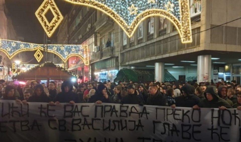 Протест пред црногорската амбасада во Белград