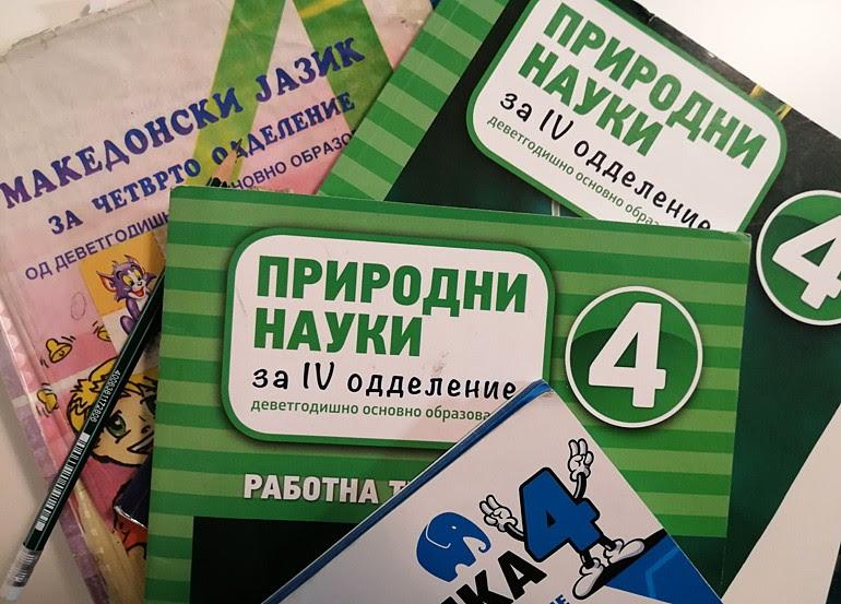 Учебници што недостигаат се пред печатење, дел чекаат одобрување