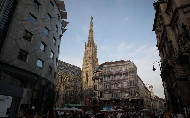 Спречена серија терористички напади во Виена и Салцбург