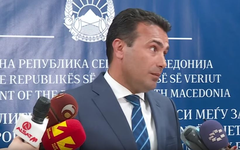"""Како членот 110 од новиот закон за ЈО го ослободува Заев од идните """"бомби"""""""