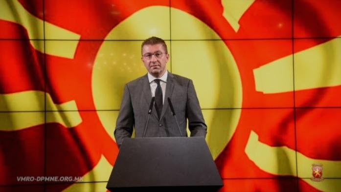 Мицкоски: Илинден е носечкиот код врз кој почива македонската држава, борбата за слобода е константа и таа продолжува