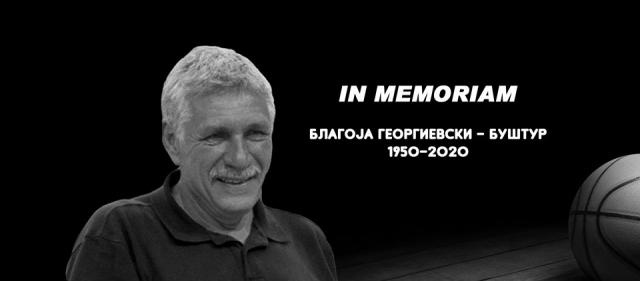 Комеморација за Благоја Георгиевски Буштур утре во 12 часот