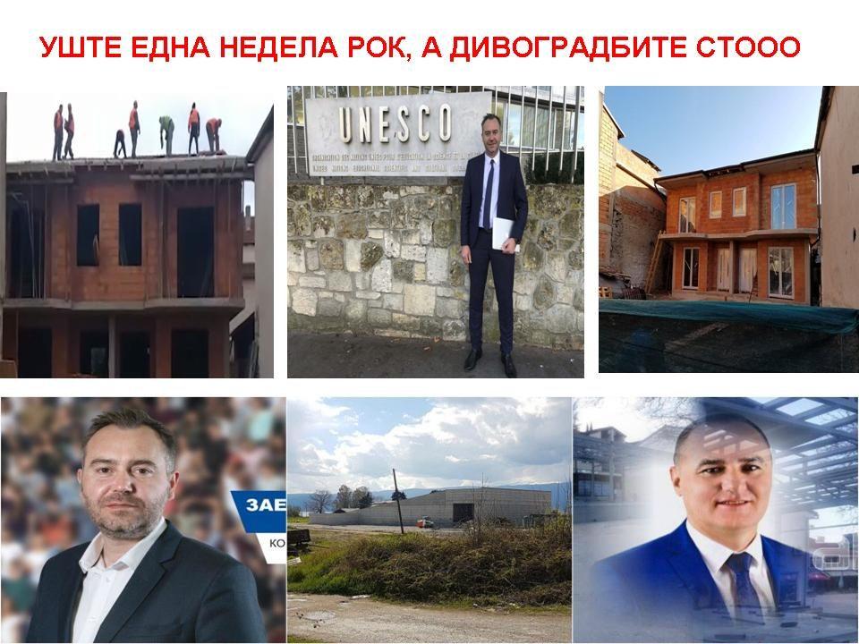Уште една недела рок, а дивоградбите во Охрид стооо