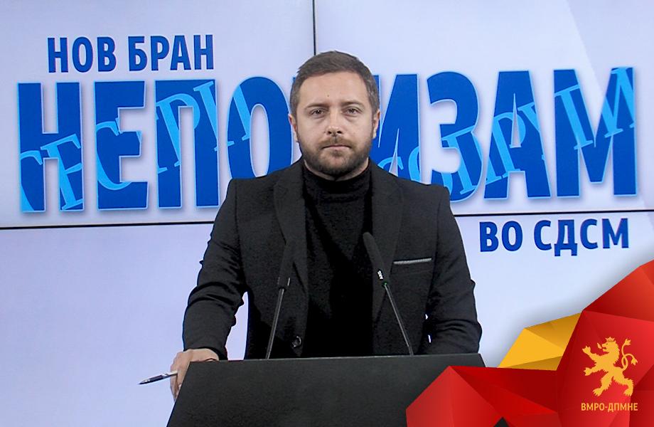 Арсовски: Непотизмот е појава во СДСМ која што уште повеќе се шири како се наближуваат изборите