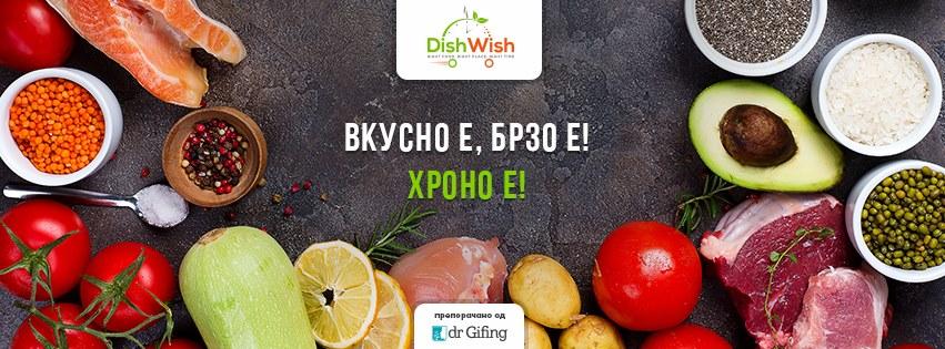 Скопскиот стартап DishWish ќе Ве храни здраво додека сте на работа или дома!