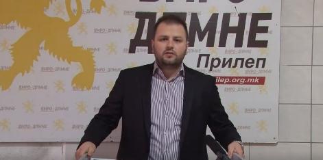"""ВМРО-ДПМНЕ ОК Прилеп: Јавната институција детски градинки """"Наша иднина"""" во Прилеп ја тресат низа скандали"""