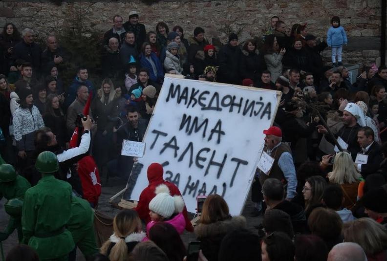 Македонија има талент (за жал): Над 1000 маски за Вевчанскиот карневал (ФОТОГАЛЕРИЈА)
