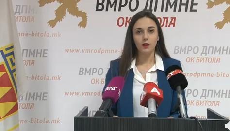 ВМРО-ДПМНЕ ОК Битола до СДСМ: Не ги потценувајте битолчани, зашто иста лага два пати не поминува, ниту во приказните