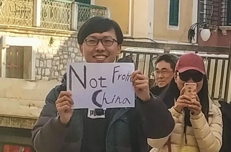 """Туристи од Тајван во Хрватска носеле натписи """"Не сме од Кина"""" (ФОТО)"""
