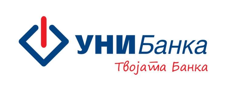 УНИБанка АД Скопје ја исплати петтата полугодишна камата на сопствениците на Перпетуални обврзници