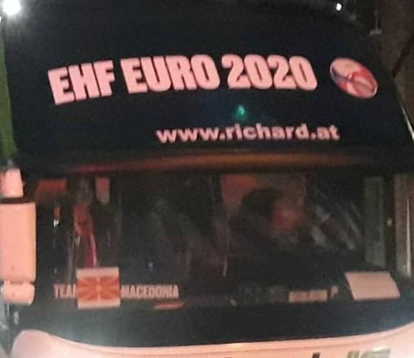 ФОТО: Ракометарите на автобусот порачаа, има само едно име а тоа е…