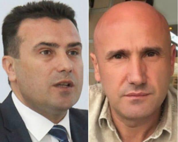 ВМРО-ДПМНЕ: Дали притворот на Камчев е за да не се дознае каде завршиле парите од Рекетот кои треба да се бараат кај Зоран и Вице Заев?