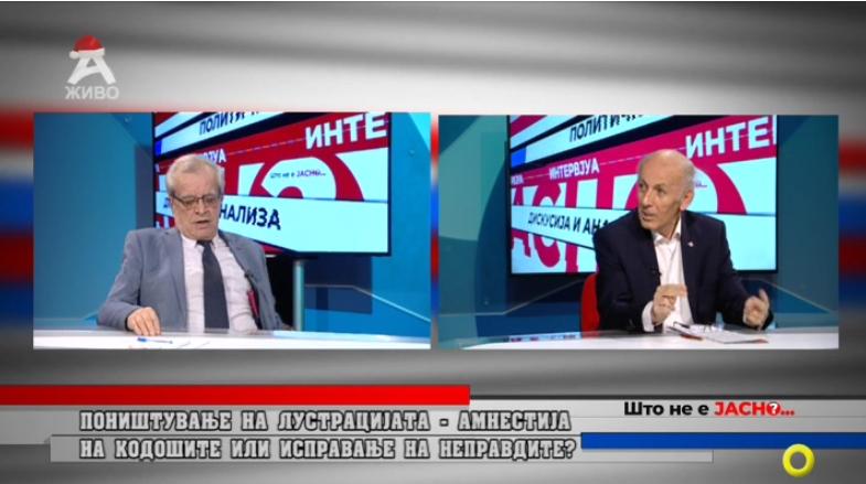 Аџиев: Поништувањето на лустрацијата е преседан кој ќе го наруши правниот систем