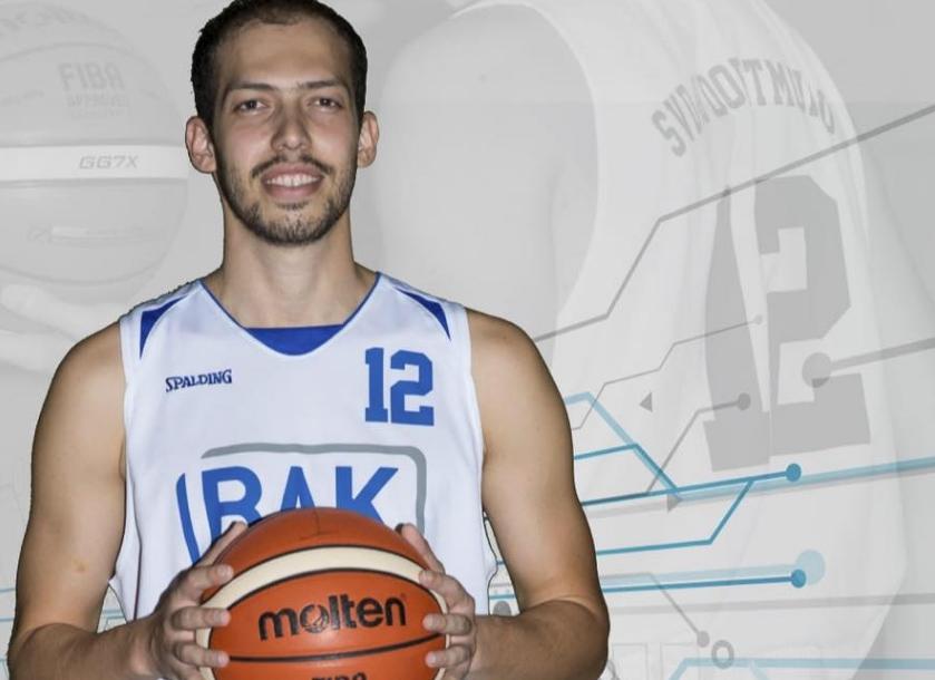 """""""Го натера тоа 11-годишно момче да си го брка сонот"""": Македонскиот кошаркар со емотивна порака по смртта на Коби"""