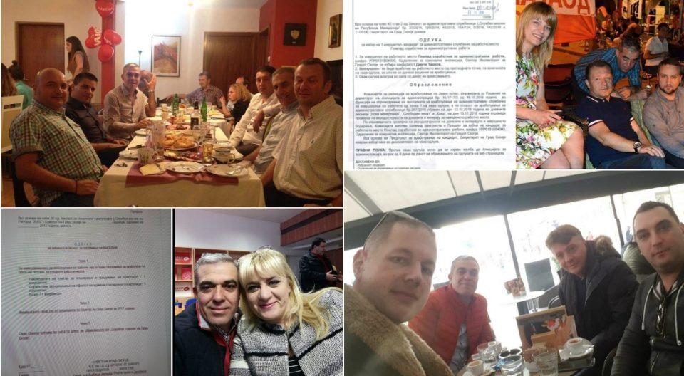 Од шофер до инспектор: Дали дружбата со функционери на СДСМ е главен критериум за драстично унапредување во Македонија?!