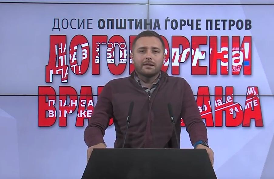 Арсовски: Дали во општина Ѓорче Петров, градоначалникот Наумовски повторно ќе вработува само партиски активисти и послушници на СДСМ?
