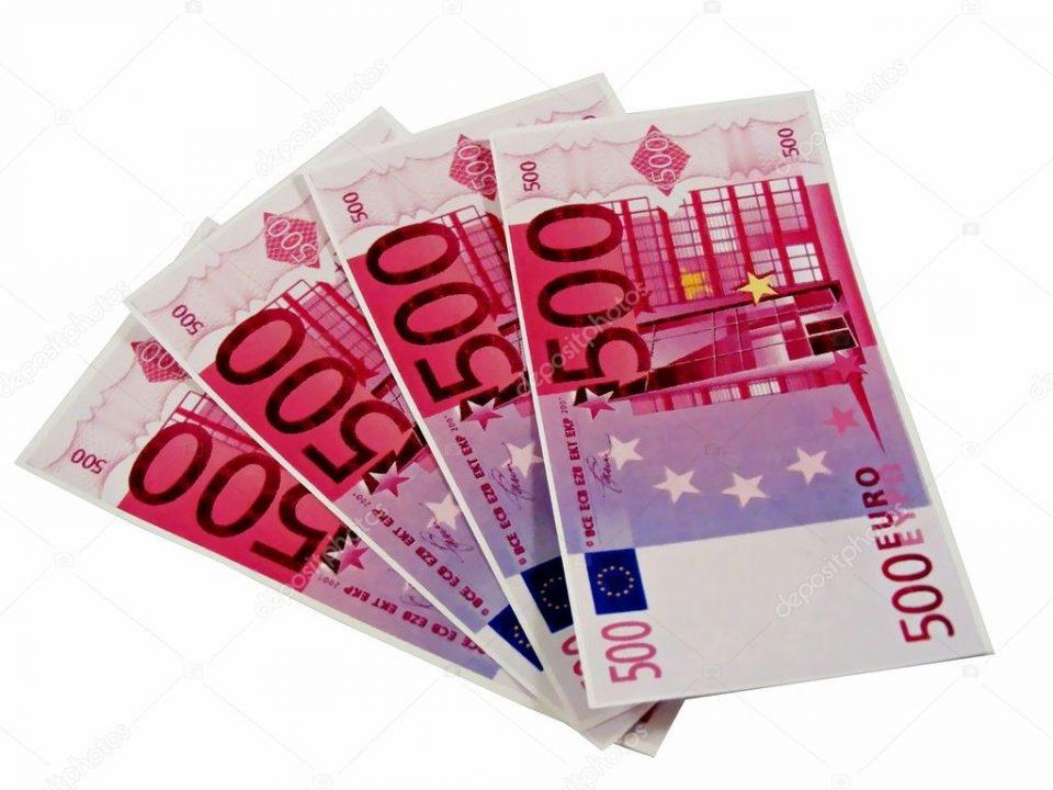 8.000 евра казна за непочитување на полицискиот час за четворица битолчани