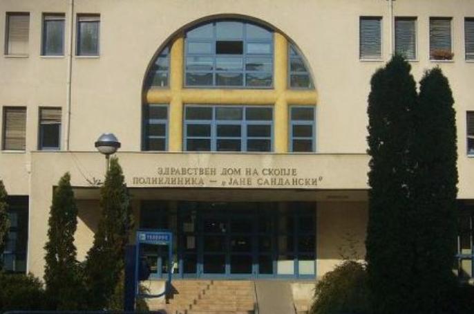 Вакцинацијата во Скопје ќе се одвива во сите скопски поликлиники: Ченто, Букурешт, Јане Сандански ќе работат во две смени, другите само прва