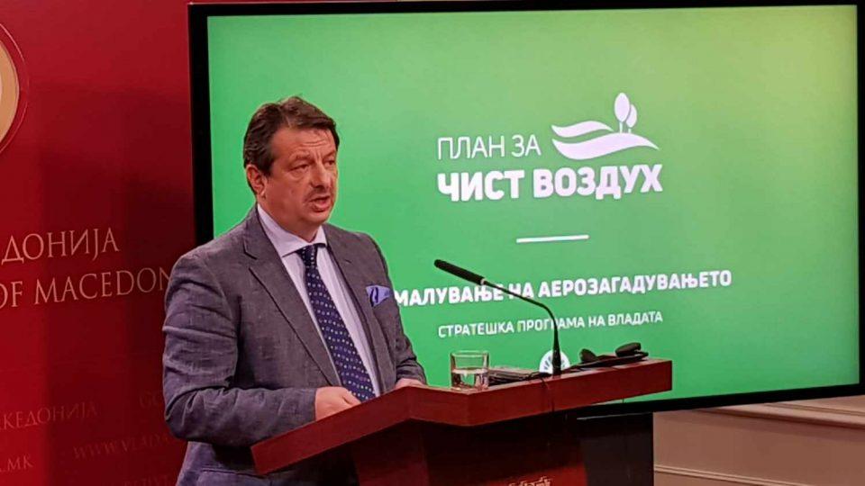 ВМРО-ДПМНЕ: МВР преку Интерпол да распише потрага по Макрадули, ги полни белите дробови на локација без канцерогени честички