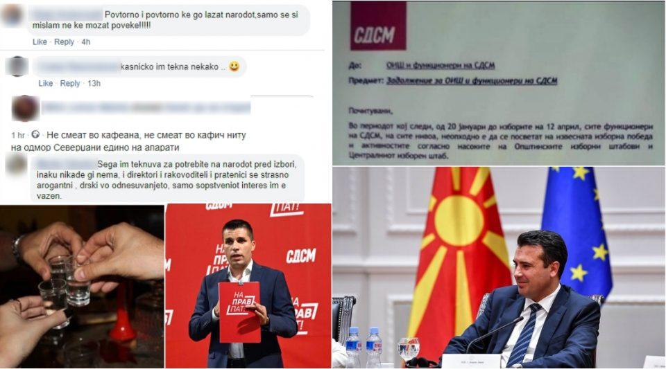 """""""А швалерација забранета ли е?"""": Граѓаните со потсмев кон забраната на СДСМ до функционерите кои одат по кафеани (ФОТО)"""