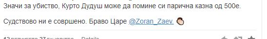 Твит: Значи, за убиство Курто може да мине со казна од 500 евра? Браво царе @Зоран Заев…