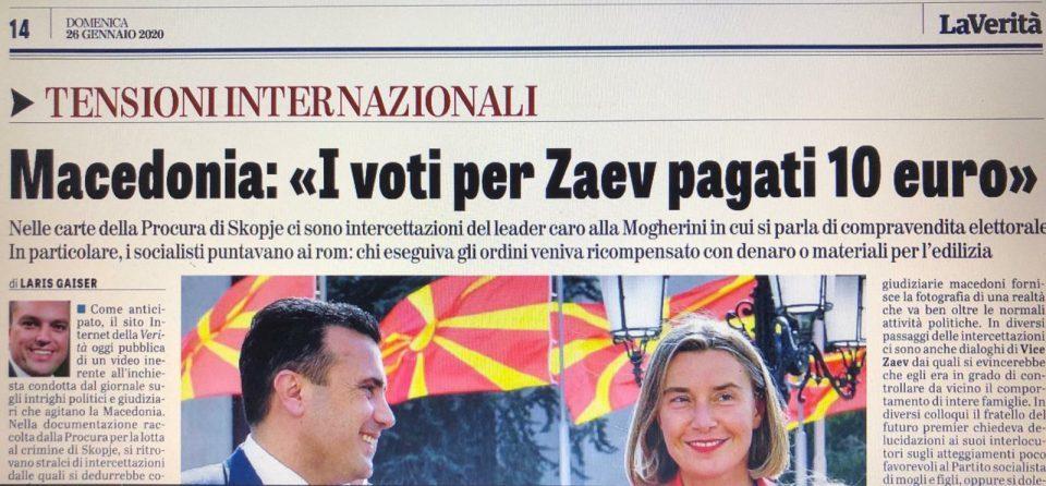 """""""Ла верита"""": Заев плаќал за гласови по 10 евра"""