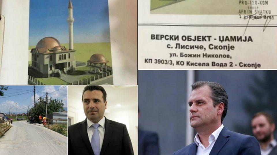 СДСМ со градба на џамија ќе им се додворува на Албанците пред избори, лисичани револтирани!