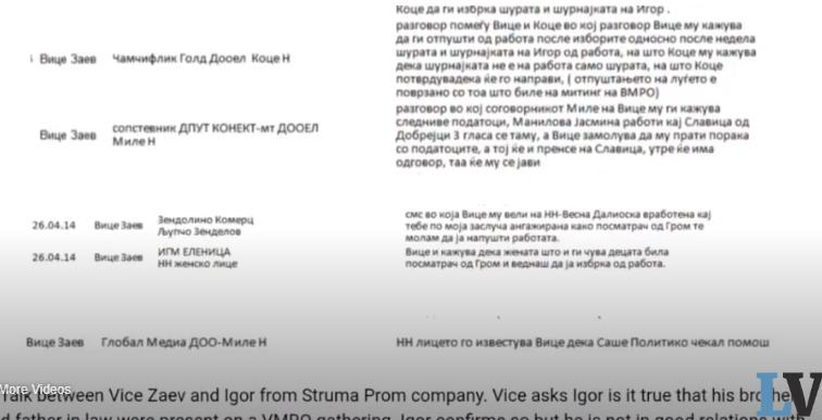 Скандалозно: Барале да се избрка бејбиситерката бидејќи гласала за ВМРО