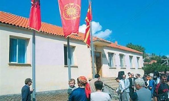 Македонците поддржани од албанска партија за загарантирани места во албанскиот парламент