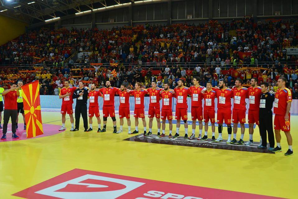Навивачите веруваат во победа: Македонија попладнево се соочува со домаќинот Австрија