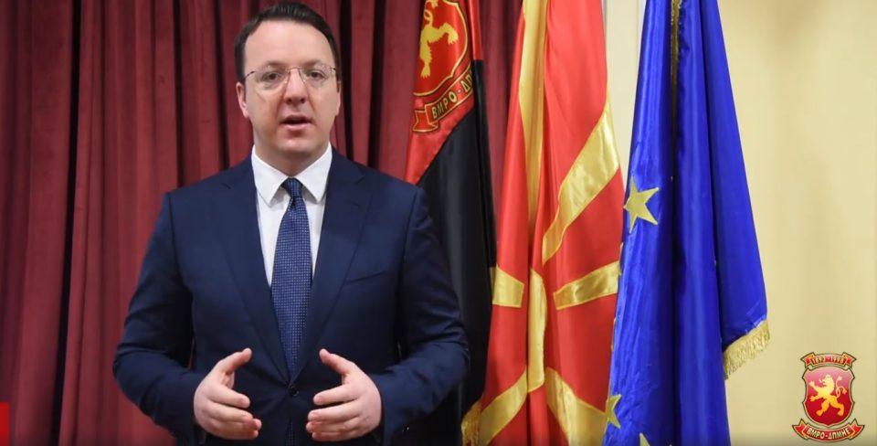 СЛЕДЕТЕ ВО ЖИВО: Прес-конференција на потпретседателот на ВМРО-ДПМНЕ