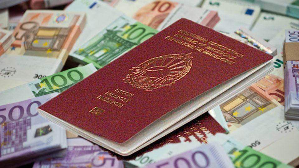 """""""Вечер"""" дознава: Корупција од 12,7 милиони евра при НАБАВКА НА ПАСОШИ"""